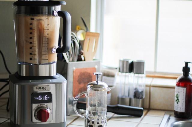 https://www.subzero-wolf.com/store/wolf-gourmet-countertop-appliances/high-performance-blender