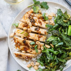 Healthy Vietnamese Sticky Chicken (a.k.a. Vietnamese Caramel Chicken) - gluten-free, soy-free, refined sugar-free and made with all whole food ingredients. An easy, healthy dinner recipe