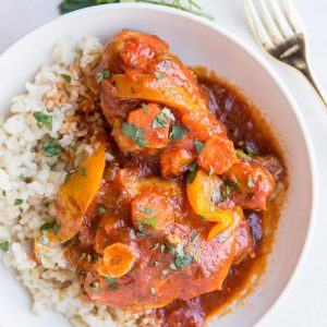 Instant Pot Chicken Cacciatore - easy chicken cacciatore recipe made quick and easy in the pressure cooker. Tender, amazing chicken with hardly any effort!